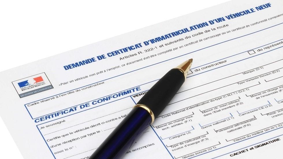 Demande de certificat immatriculation