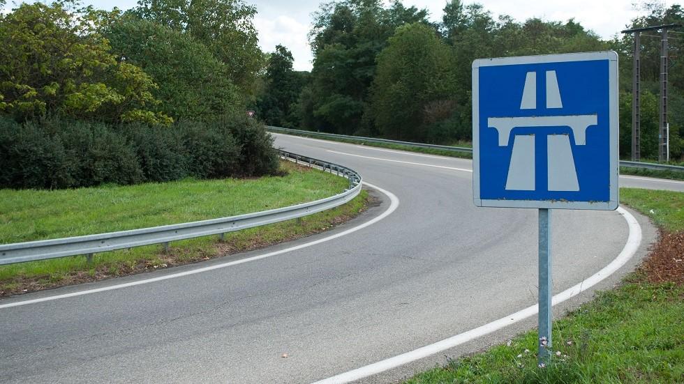 Panneau d'indication d'entree sur l'autoroute