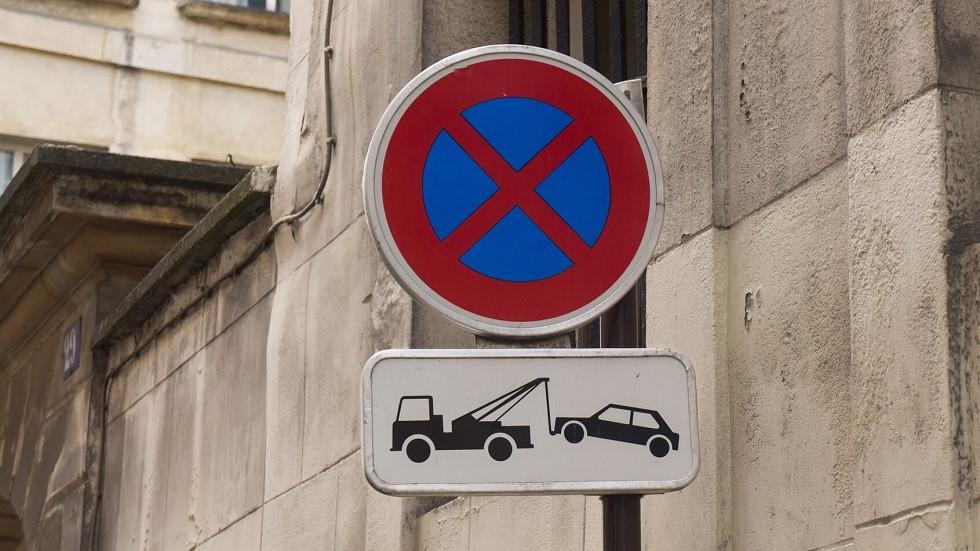 Panneau d'interdiction de stationner ou de s'arreter