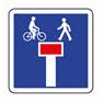 Exemple de panneau impasse avec sortie pour pietons et cyclistes