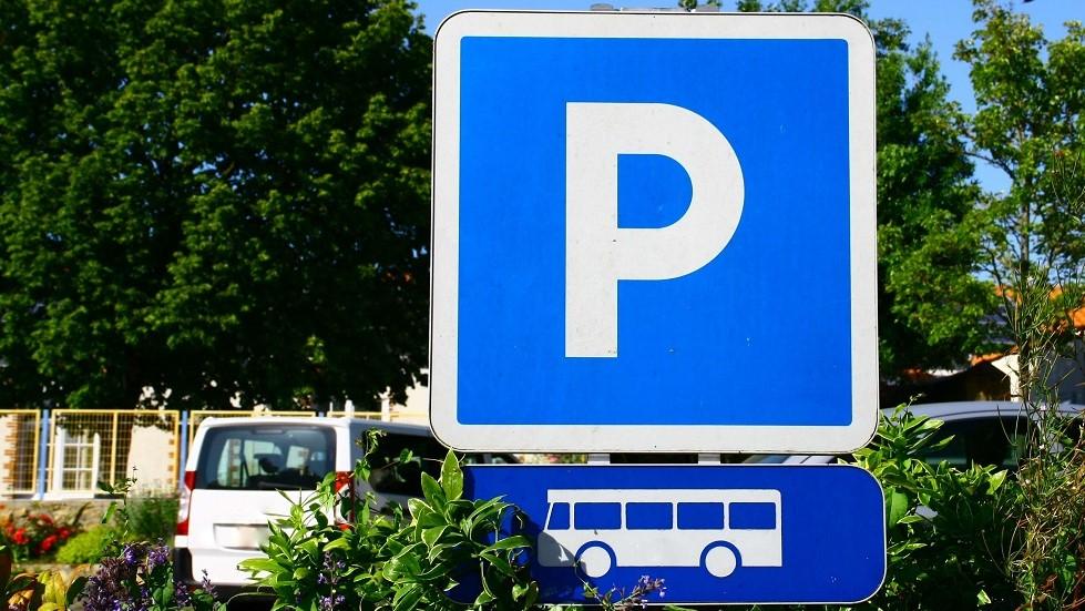 Panneau d'indication d'emplacement de stationnement pour les bus